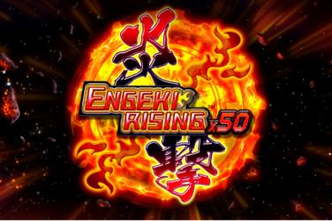 ENGEKI RISING×50 炎撃 タイトル