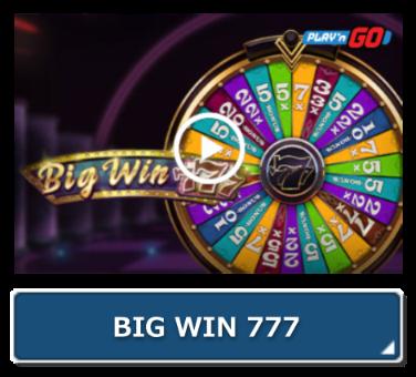 BIG WIN 777 無料プレイ
