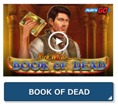 book of dead 無料プレイ