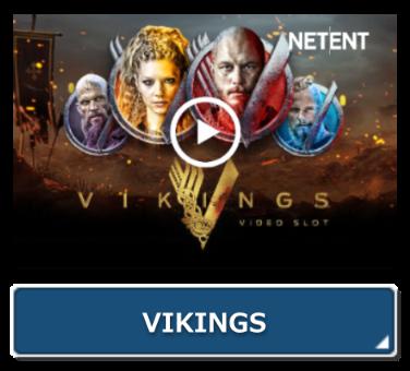 Vikings 無料スロット