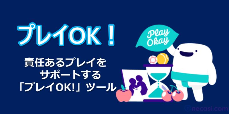 play ok