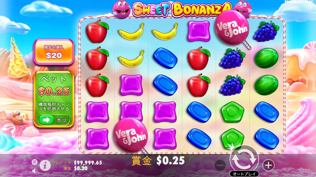 ベラジョンカジノ SweetBonanza