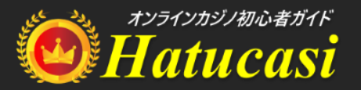 オンラインカジノ初心者ガイド